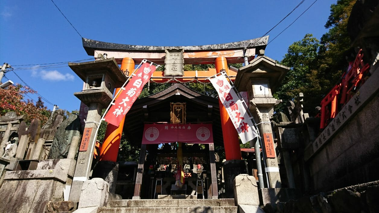京都の伏見稲荷大社の三ノ峰