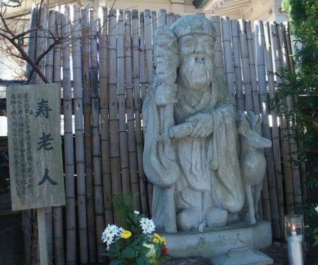 吉祥寺七福神の延命寺