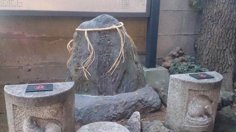 波除神社の昆布塚