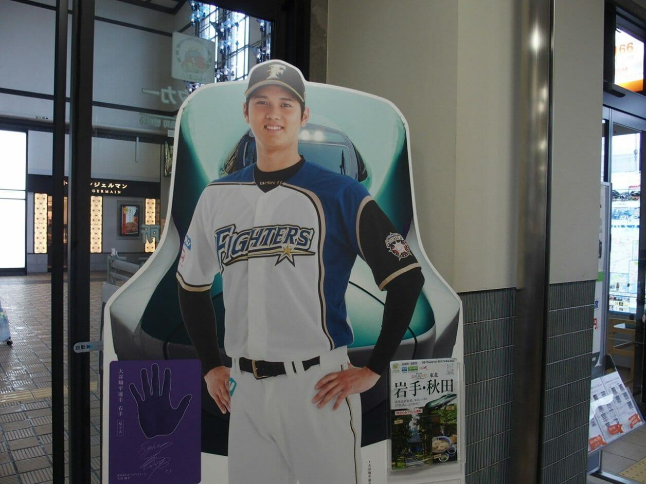 2017年小樽駅にあった大谷翔平選手の等身大のパネル