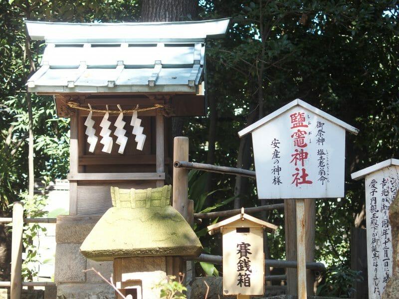 田無神社の境内にあるご利益は安産・虫封じの鹽竈神社(しわひこじんじゃ・しおがまじんじゃ)
