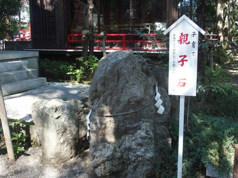 田無神社にある親子石