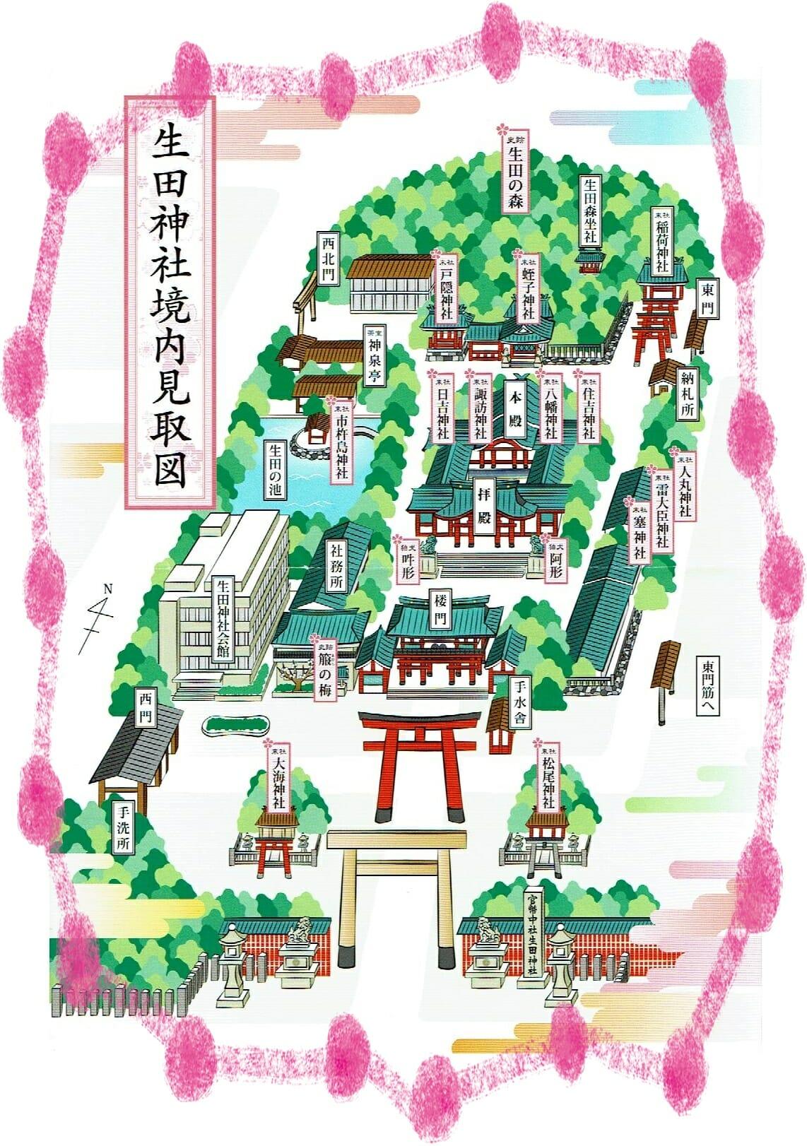 神戸三宮の生田神社