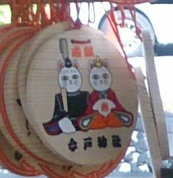 浅草の縁結びと招き猫が有名な今戸神社