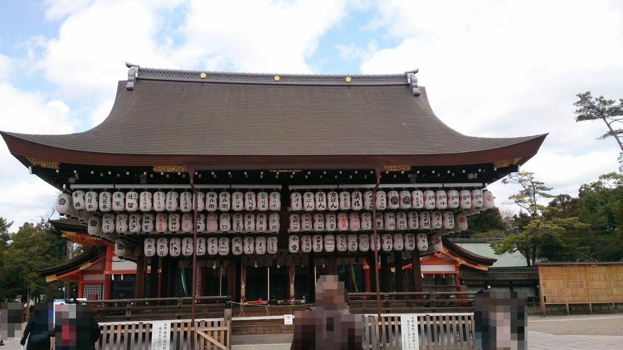 京都祇園の八坂神社
