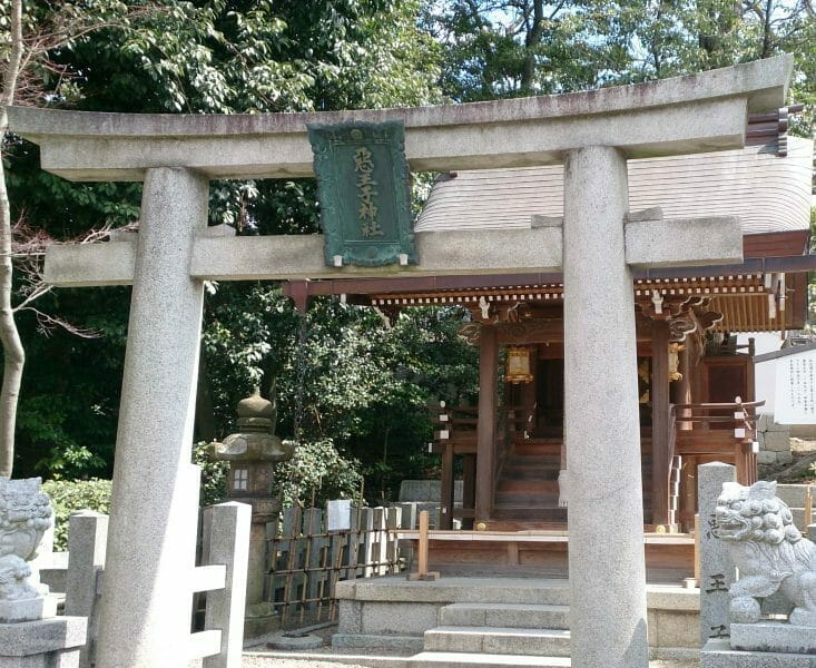 京都祇園の八坂神社の境内にある悪王子神社
