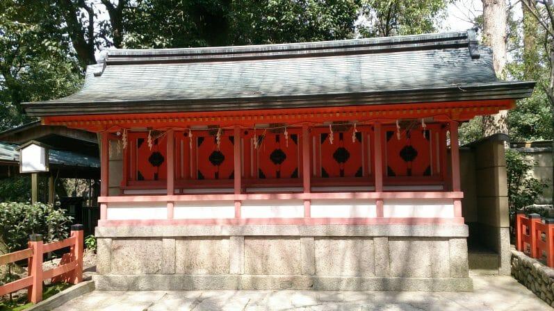 八坂神社の境内にある五社
