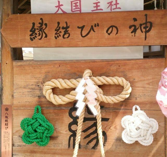 京都の縁結びで有名な祇園八坂神社はお守りも効果がすごいです