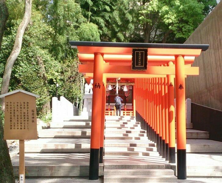 生田神社の商売繁盛のパワースポット蛭子神社と生田稲荷大明神