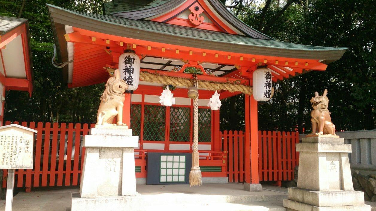 生田神社の境内にある蛭子神社