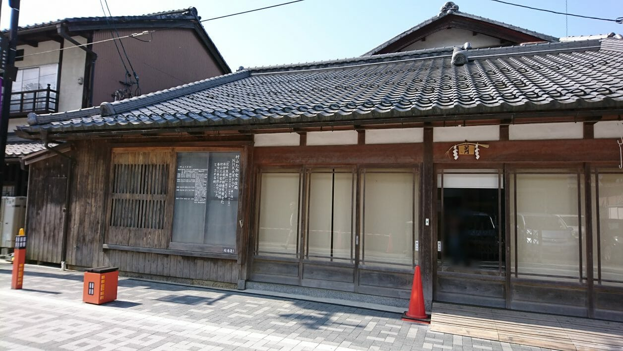 多賀大社表参道絵馬通りにある村井たか女の住処