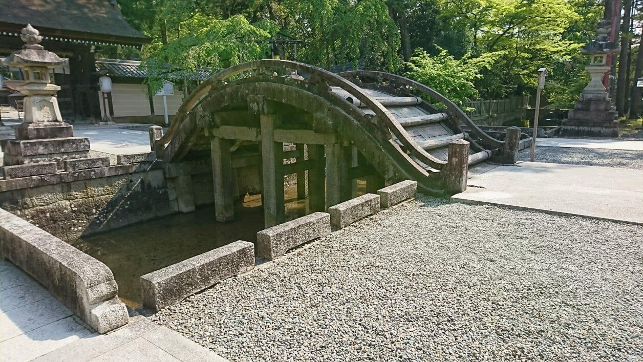 多賀大社の太閤橋