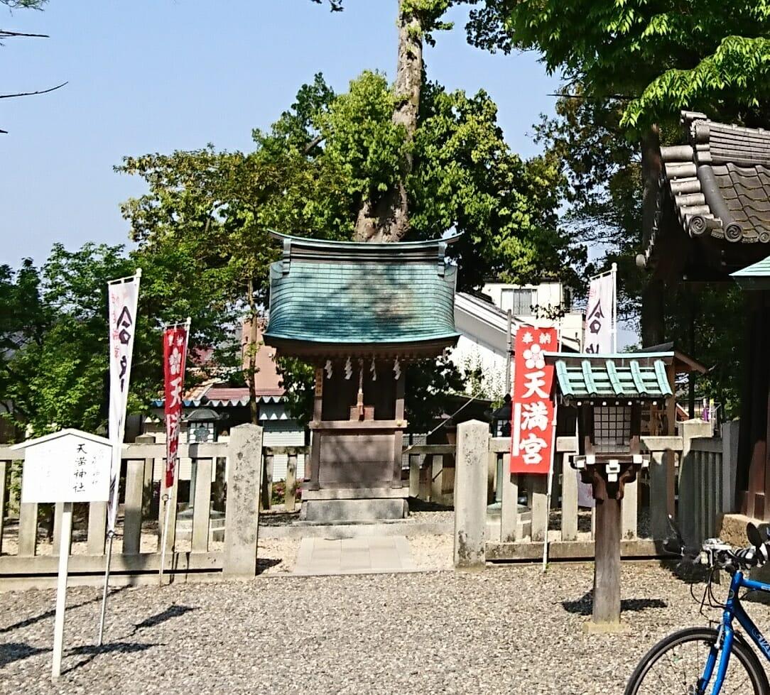 多賀大社境内にある天満神社