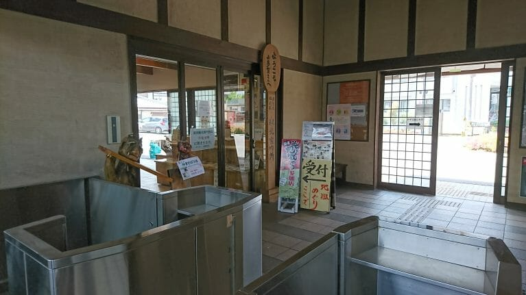 多賀大社に参拝するために近江鉄道に乗車