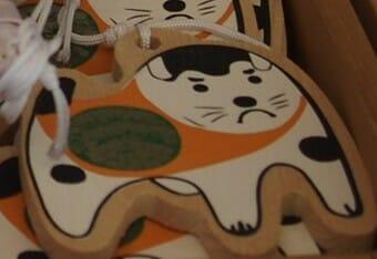 今宮神社の子宝絵馬