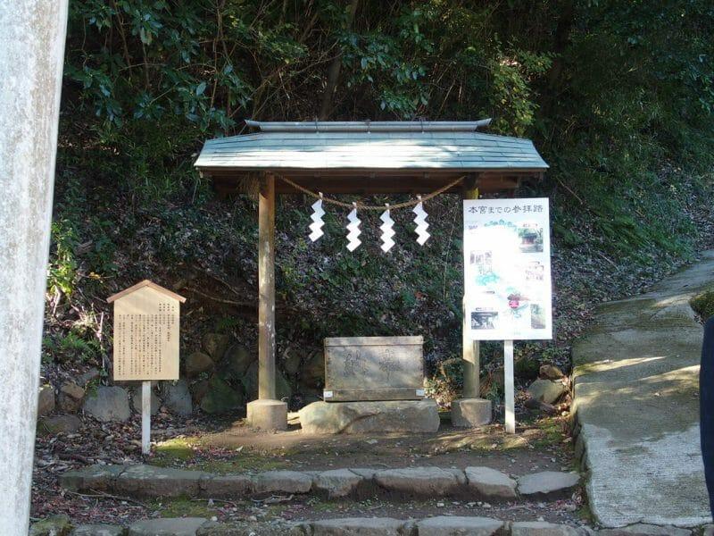 熱海の伊豆山神社の境内にある白山神社の拝殿