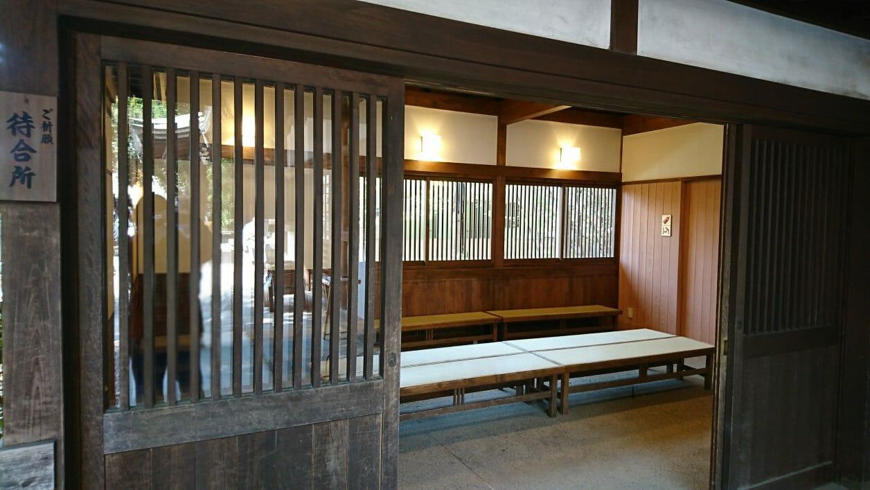川越氷川神社のご祈祷待合所