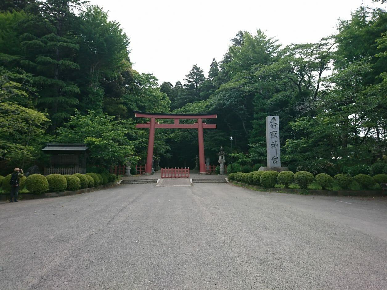香取神宮の表参道