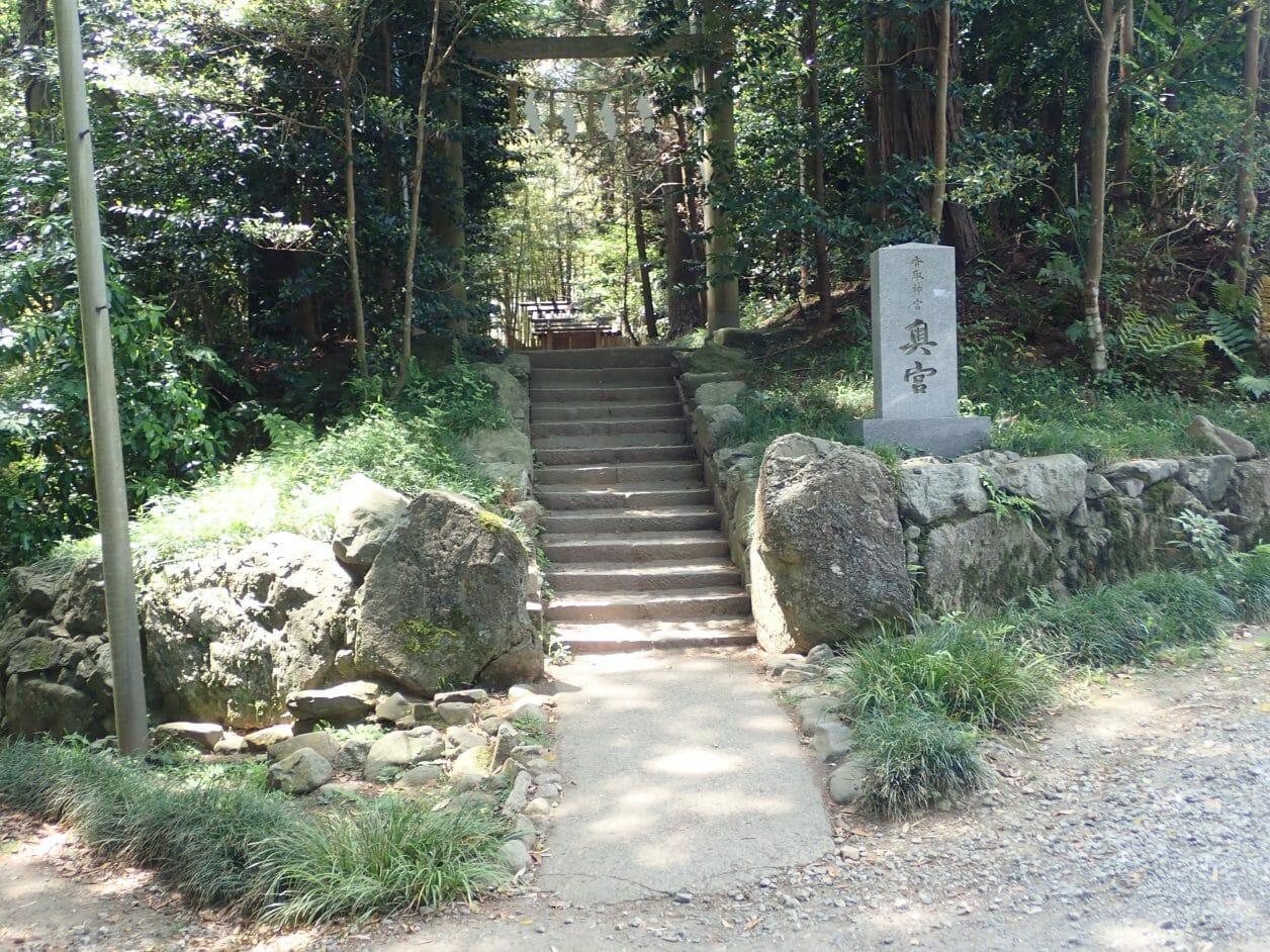 香取神宮の奥宮