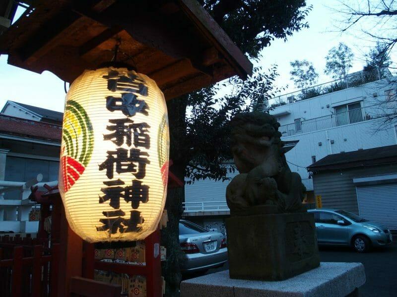 仕事運アップのパワースポット皆中稲荷神社