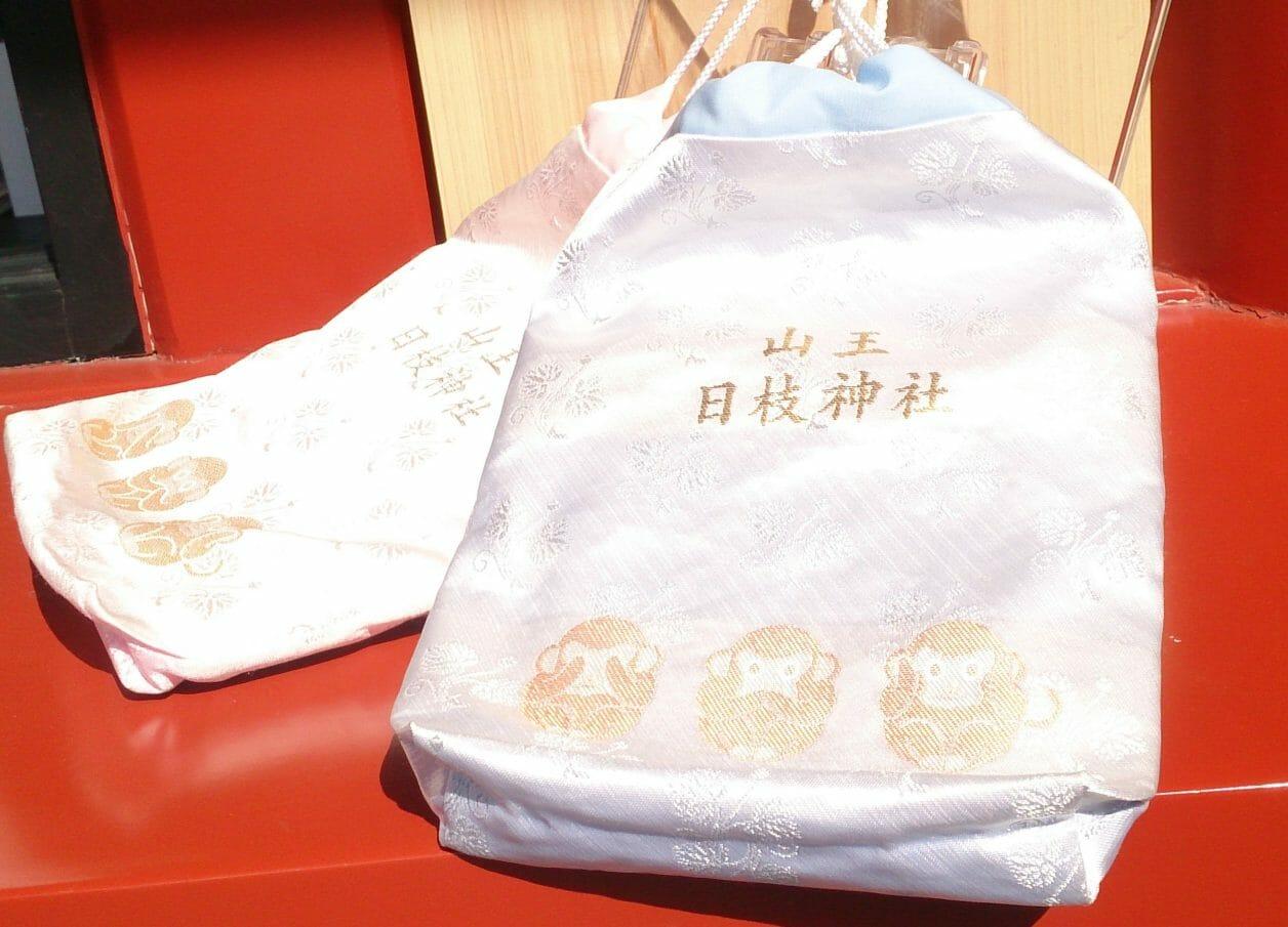 日枝神社の御朱印袋