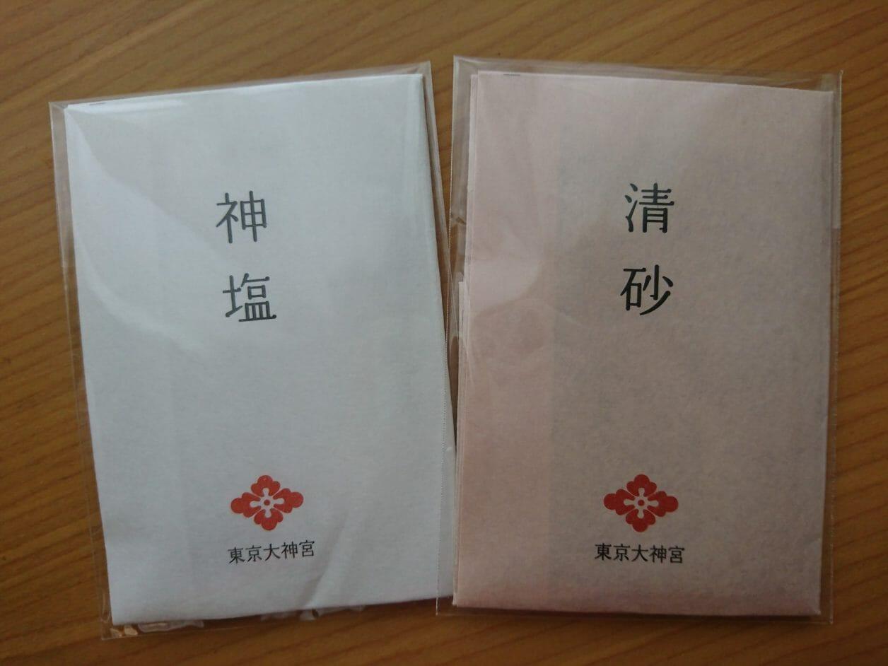 東京大神宮の神塩と清砂