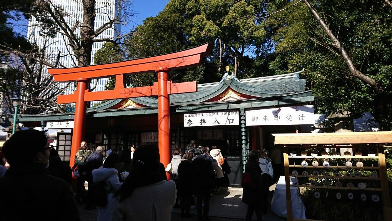 赤坂山王日枝神社で正月三が日しかもらえない御朱印を待つ長蛇の列
