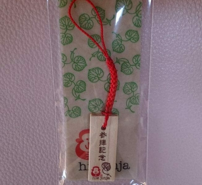 赤坂山王日枝神社で御朱印と一緒にいただけるしおり