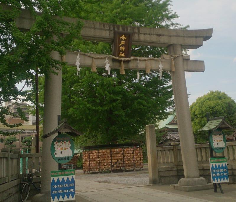 浅草の招き猫で有名な今戸神社