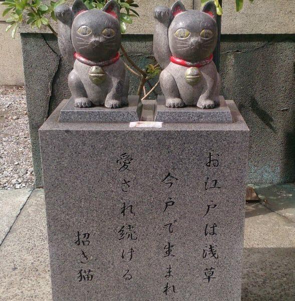 浅草今戸神社の招き猫