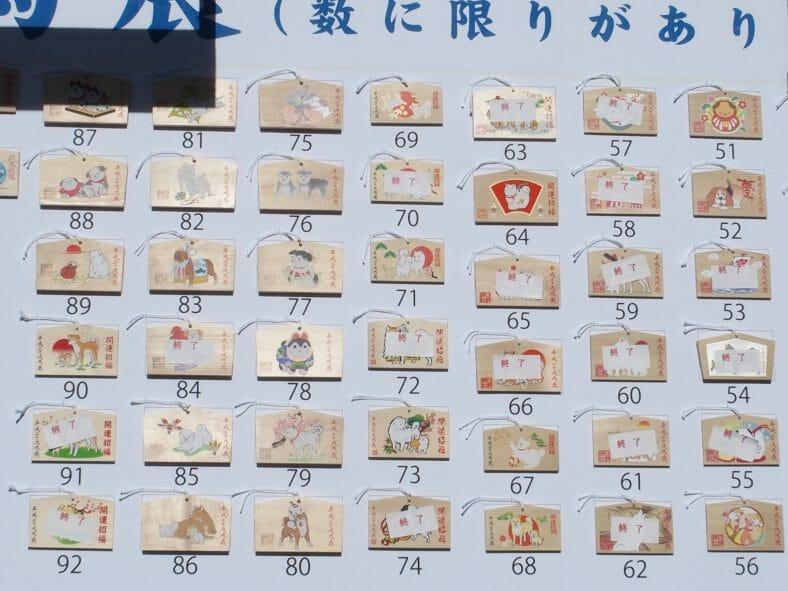 赤坂日枝神社で初詣から授与出来る厳選絵馬
