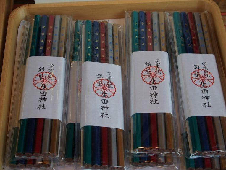 生田神社の学業鉛筆