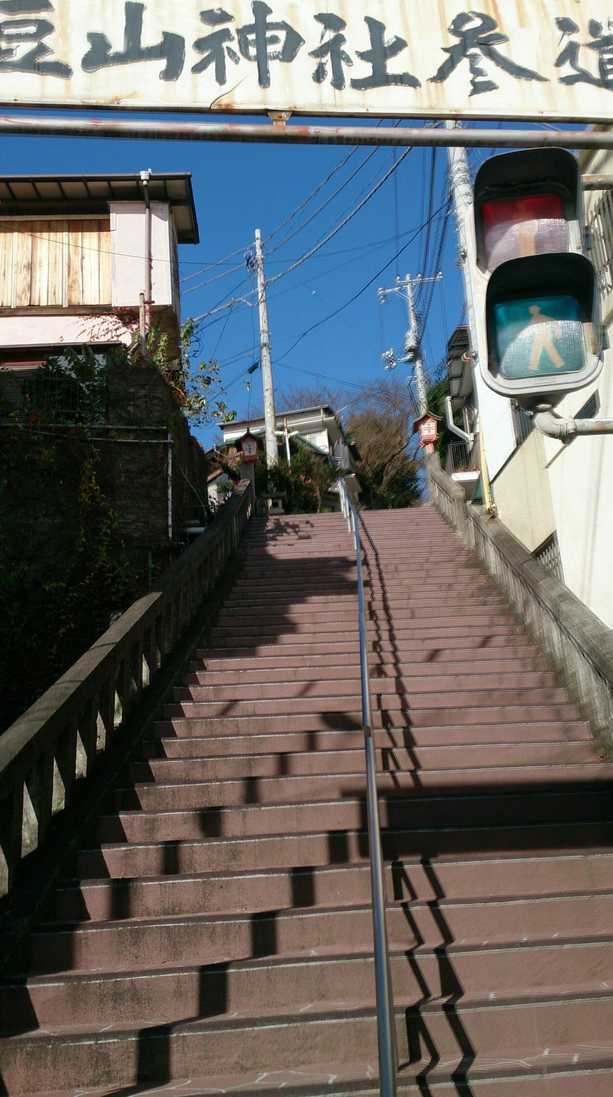 伊豆山浜から伊豆山神社本殿に続く階段
