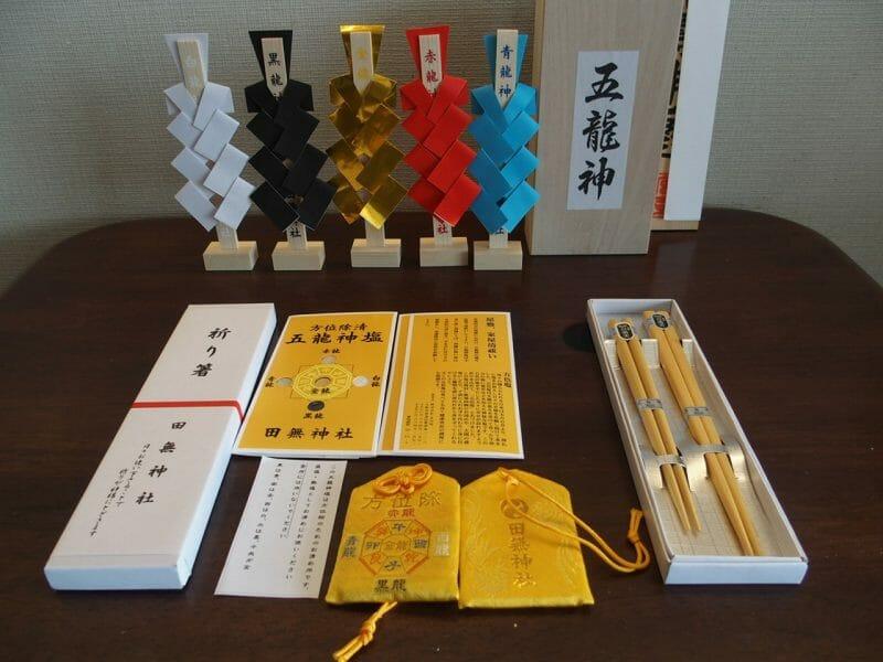 田無神社の五龍神の方位除け