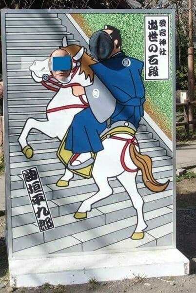 東京港区の愛宕神社にある曲垣平九郎が出世の石段を登った時の図