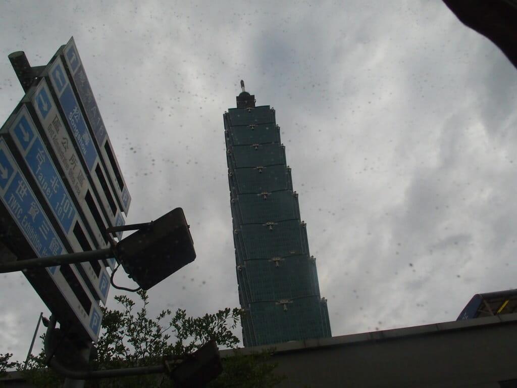 台北のシンボル台北101