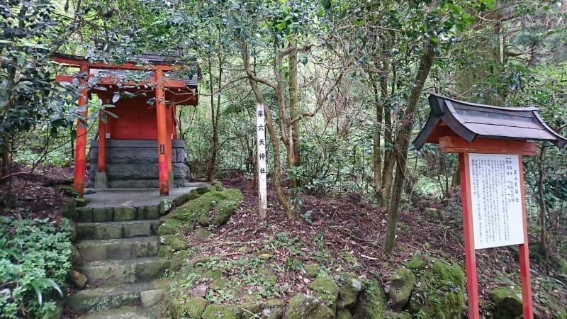 箱根神社の参道にある第六天神社