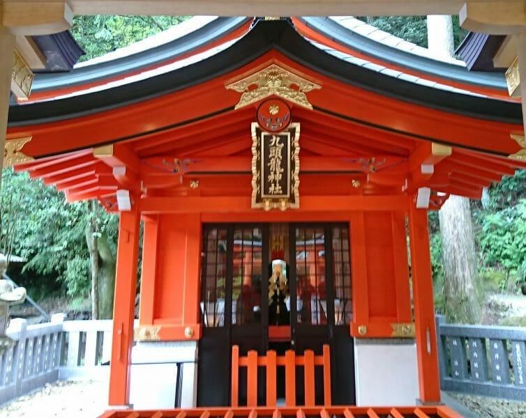 箱根神社にある九頭龍神社新宮
