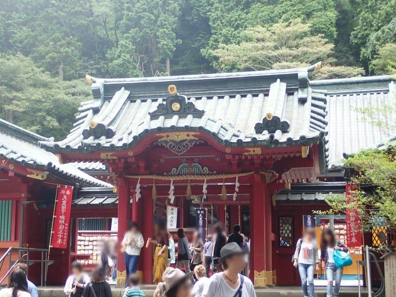 箱根神社のご本殿