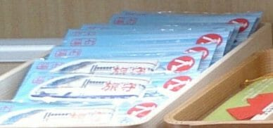 金沢の石浦神社の旅行守りは金沢新幹線がモチーフ