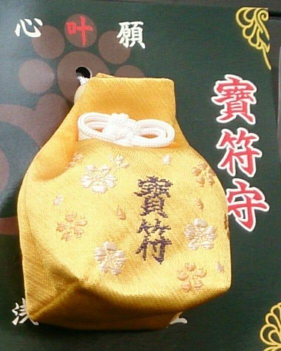 浅草鷲神社の寶符守り