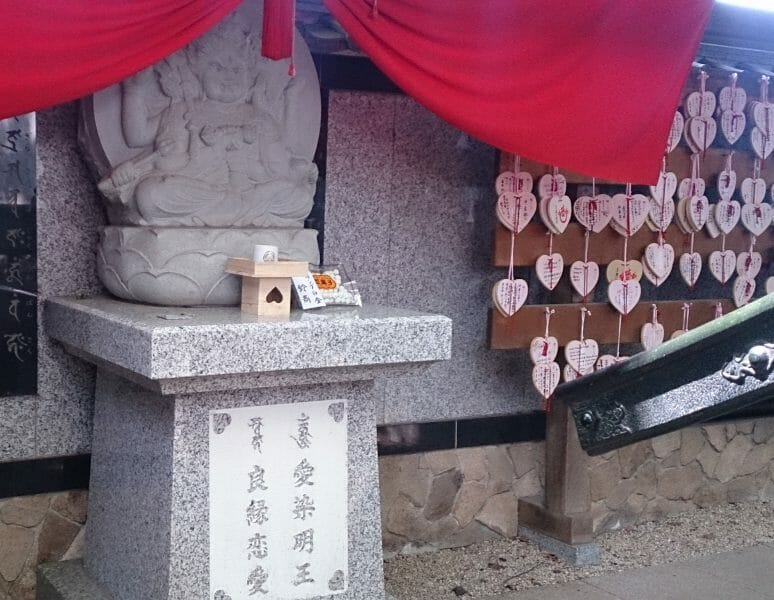 豊川稲荷東京別院の愛山明王さま