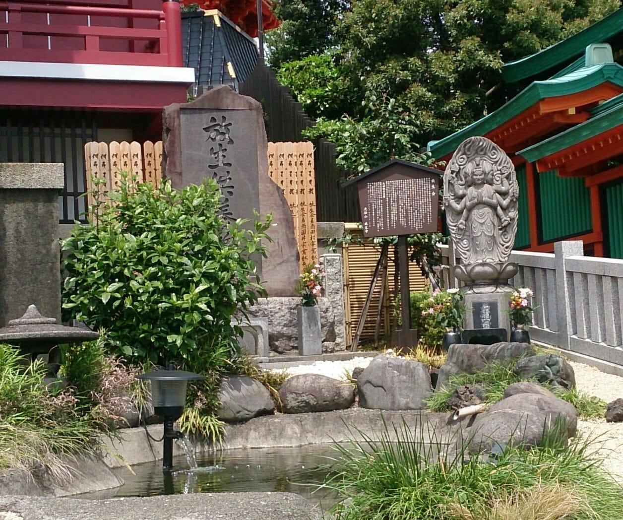 早稲田の放生寺