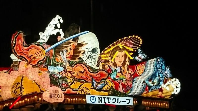 東北三大祭りの一つ青森ねぶた祭