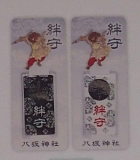日枝神社の絆守り