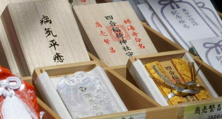 赤坂氷川神社のお守り