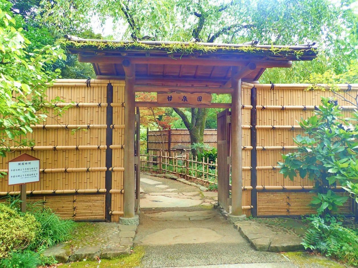 水稲荷神社近くの甘泉園
