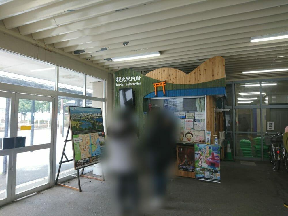 白鬚神社から最寄りの近江高島駅