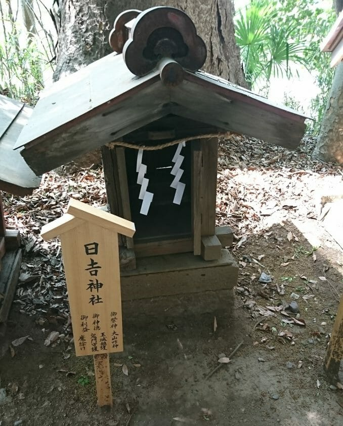 川越氷川神社の境内にある日吉神社