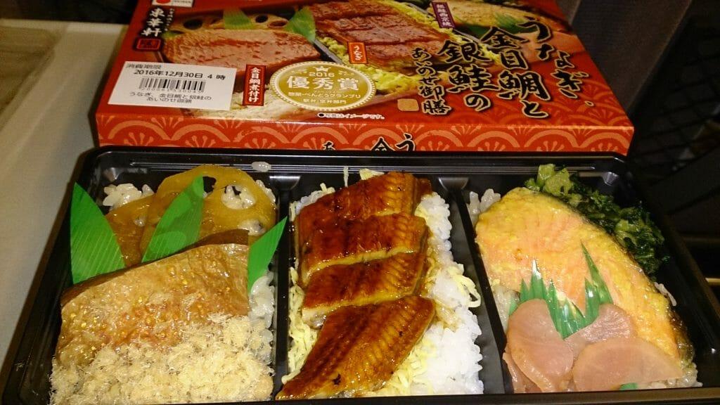 うなぎ、金目鯛と銀鮭のあいのせ弁当|東華軒